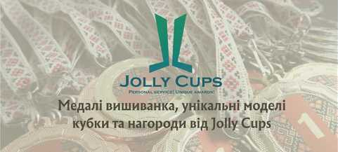 JollyCups